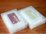 优质国产时代良品药盒8格塑料药盒一周备忘小药盒 旅游便捷药盒