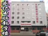 哈尔滨从零开始教开店 运营 美工