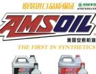 小众品版安索机油