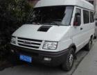 上海货拉拉,58速运小货车叫车电话