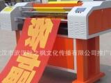广告条幅,定做条幅,设计制作横幅,专业生产条幅厂