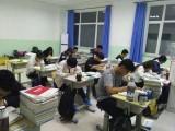 天津众点培训学校,正规复读 高三全托学校,衡中模式