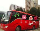 青岛到广州大巴车随车电话186-6987-5057