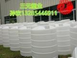 三元2000升立式塑料桶2吨加厚化工储罐2立方防酸水箱