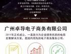 广州白云区产品设计拍摄天猫淘宝阿里巴巴一站式代运营推广