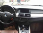 2013款宝马X5xDrive35i 领先型