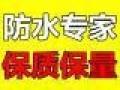 清远东兴防水补漏防腐防锈工程队