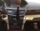 奔驰 E E级 2013款 E 260 L CGI 1.8T 自