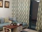 湘桥 恒大城 2室 2厅 85平米 整租