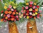 阳江市七彩花店节日鲜花花束开业开张庆典花篮预订