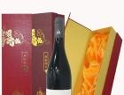 法国原瓶进口红酒礼盒装葡萄酒批发