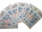 四川亨得利古錢幣拍賣中心專業拍賣古錢幣