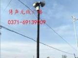 新疆无线广播设备哪里找--河南隽声调频广播生产商