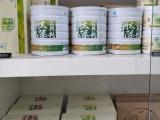 唐山唐海县完美营养餐专卖店服务中心 唐山唐海县完美芦荟胶多用
