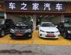 深圳市高价回收二手车