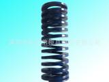 供应日本进口广本模具弹簧蓝色10*30冲压模具弹簧,五金模具弹簧