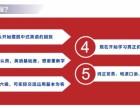 重庆英语培训 番西教育 重新开始真正学习英语