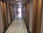 出租酒店式公寓或臨時辦公室