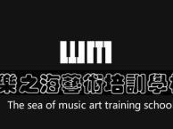 南京声乐培训机构哪家好 免费试学体验中