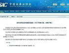 上海东翌股票期权招商,让券商掏钱帮你买你还在等神马?
