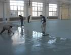 大厂施工地坪漆地面公司