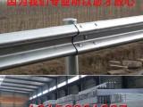 贵阳地区双波护栏板防撞栏厂家直销有安装队伍