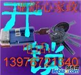 7e63899460192d6875316b9bd5cb8276.jpg