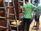 天津室内除甲醛 免费检测 专业治理甲醛公司