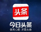 天津腾讯新闻广告开户电话是多少
