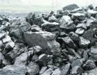 出售老黑山和龙煤无烟煤