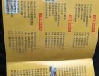 有8张,舟山海鲜大礼包代金券,价格是1280元,现低价转让