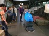 网购东莞科美洗地机,享受免费上门试机 培训的优质服务