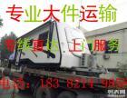 双流到陕西的物流货运专线直达