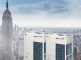 杭州中央空調代理 大金中央空調加盟電話