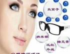林文正姿护眼笔有哪八项专利