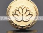 长沙酒店徽章定制 南昌周年庆镀金纯银胸章胸牌制作厂家