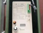 交流调压器0-220V,任意调节。