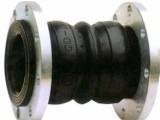 厂家直销国标可曲挠橡胶接头 丝扣橡胶接头 金属软管物美价廉