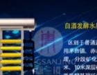 【唐三镜】加盟/加盟费用/项目详情