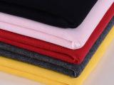 纯色棉氨纶复合弹力拉架汗布不倒绒 黄金甲家居服面料针织布料