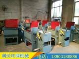 利沃新型矿筛网编织机,矿筛网焊接机厂家直销