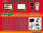 南京美萍餐饮ERP管理软件