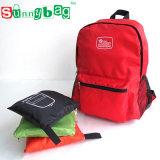 【促销礼品】sunnybag户外旅行运动双肩包 防水折叠背包 工厂定制