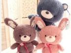 可爱小兔子情侣泰迪熊毛绒玩具公仔娃娃 生日礼物
