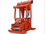 生产8-10-12除砂器