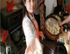 砂锅粉培训机构