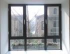 石家庄换玻璃 窗户玻璃 推拉门玻璃 卫生间门玻璃 中空玻璃