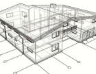 邢台零基础室内设计 平面设计 职业技能培训班