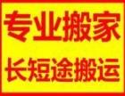 北京專業搬家,家具拆裝