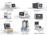 國內氣密性檢測儀器設備供應商